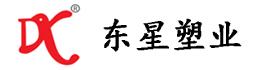 广州吨袋厂家,编织袋厂家,集装袋厂家
